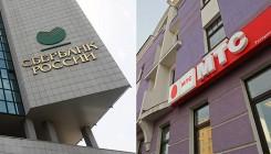 МТС оплата банковской картой Сбербанка