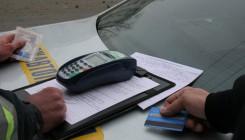 Оплата штрафов онлайн через Сбербанк