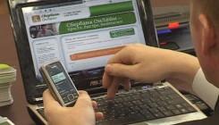 Проверка баланса карты Сбербанка онлайн