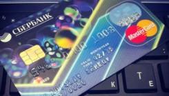 Кредитная карта Сбербанка — условия пользования