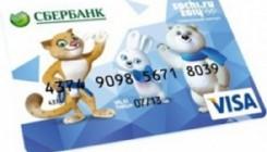 Истек срок действия карты Сбербанка – что делать