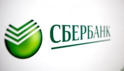 Сайт Сбербанка России Сбрф.ру обновился