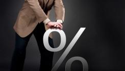 Ставки по кредитам Сбербанка. Необходимые изменения без спекуляций