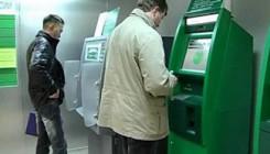 Все для клиента или банкоматы Сбербанка в метро