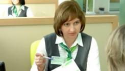 Особенности вакансии «кредитный инспектор Сбербанка»
