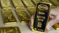 Как устанавливает курс золота Сбербанк