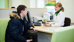 Сбербанк  — кредиты. Основные кредитные программы для малого бизнеса