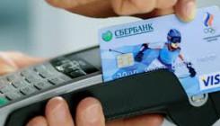 Как получить карту Сбербанка России
